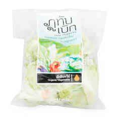 Phu Tubberk Organic Loose Leaf