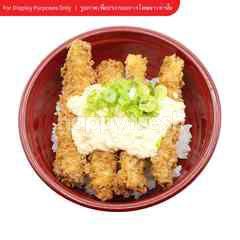 Deep Fried Maguro Rice Bowl