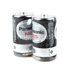 Panasonic Neo D Alkaline Batteries