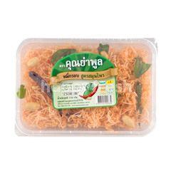 Khun Ya Pul Crispy Rice Noodle Herb