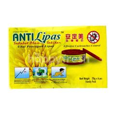 Anti Lipas Effective Cockroaches Control