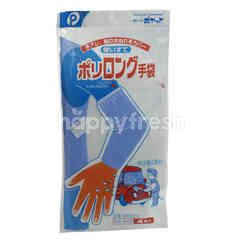 Porirongu Sleeve Gloves