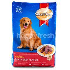 Smartheart Makanan Anjing Dewasa Rasa Daging Panggang