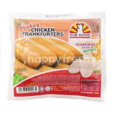 Ayam Pertiwi Smoked Chicken Frankfurters
