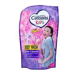 Cussons Kids Active & Nourish Body Wash