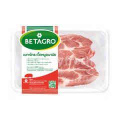 Betagro Frozen Pork Blade Shoulder Sliced