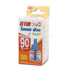 Ars No Mat 1 P90 Odorless Refill