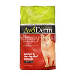 อโวเดิร์ม อาหารแมวชนิดเม็ด รสเนื้อไก่และเนื้อปลาเฮอร์ริ่ง สำหรับแมวโตทุกสายพันธุ์ สูตรลดขนร่วง A01-038-03(O/R)