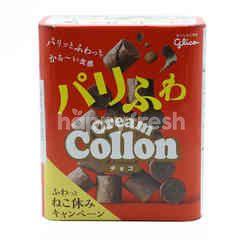 Glico Cream Collon Choco