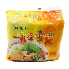 Kung Tak Lam Vegetarian Noodle (5 Packs)