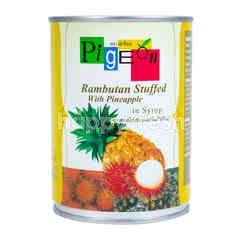 Pigeon Rambutan Stuffed with Pineapple in Syrup