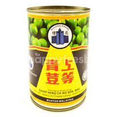 BUILDING BRAND Processed Peas