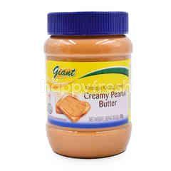 Giant Creamy Peanut Butter