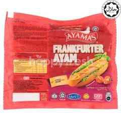 Ayama's Ayamas Frozen Chicken Frankfurter