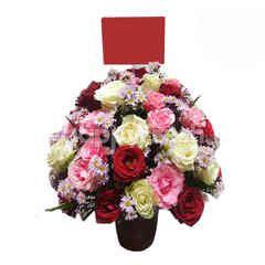 Citra Florist Round Mix Roses Table Bouquet