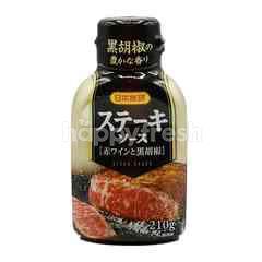 Nihon Shokken Nihon Shokken Steak Kuro Kosho