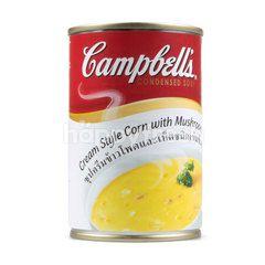 แคมเบลส์ ซุปครีมข้าวโพด และ เห็ด ชนิดเข้มข้น