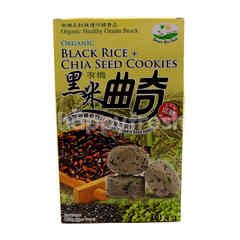 Green Bio Tech Organic Black Rice Chia Seed Cookies