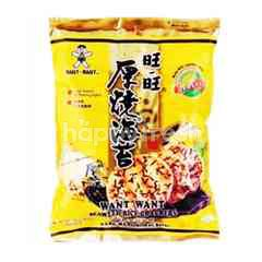 Want-Want Seaweed Rice Crackers