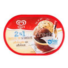 วอลล์  2 อิน 1 ไอศกรีม รสช็อกโกแลตชิป & รสช็อกโกแลต