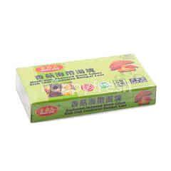 Jingu Jing Mushroom Seaweed Stock Cubes