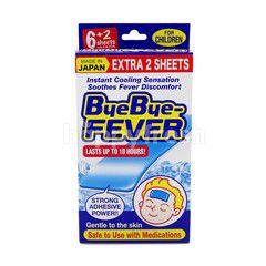 HISAMITSU Bye Bye-Fever For Children