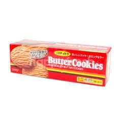 Mr. Ito Butter Cookies