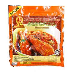 A1 Instant Curry Sauce (Meat)