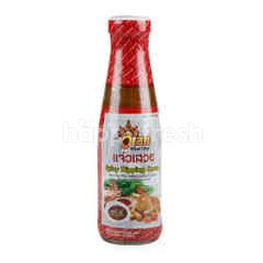 Wiset Chef Spicy Dipping Sauce