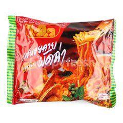 Wai Wai Pad Char Baby Clam Flavour