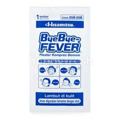 Bye Bye Fever Compress Fever Plaster