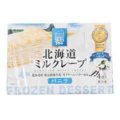 Kokubo Hokkaido Mille Crepes Vanila