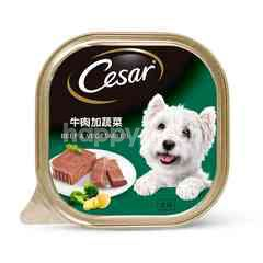 Cesar Dog Food Adult Beef & Vegetable 100G Dog Wet Food