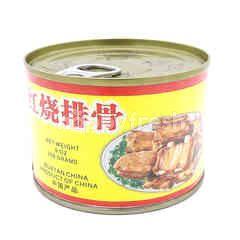 Gu Jian Stewed Pork Chops