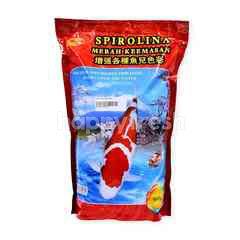 EHK Spirolina Merah Keemasan Premium Specialists' Fish Food
