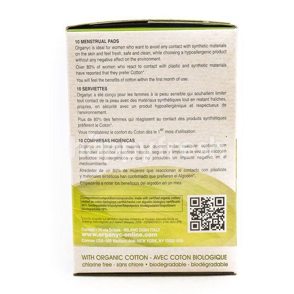 Cotton Organic Moderate Flow Pads (10 Pads)