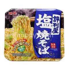 Myojo Hyobanya No Shiwo Yakisoba Instant Noodle