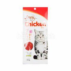 จินนี่ ขนมแมว รสไก่