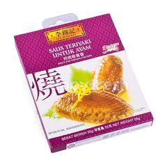 Lee Kum Kee Saus Teriyaki Untuk Ayam