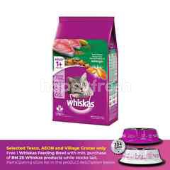 Whiskas Cat Dry Food Adult Tuna 1.2KG Cat Food