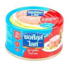 นอติลุส ทูน่าสเต็กในน้ำแร่