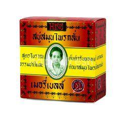 Madame Heng Merry Bell Soap