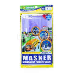 U-mask Purple Multipurpose Mask 17.5cm x 9cm