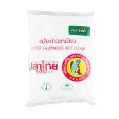 Fish Brand Finest Glutinous Rice Flour