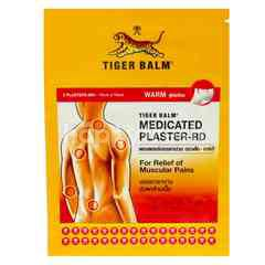 Tiger Balm Warm Medicated Plaster 2's