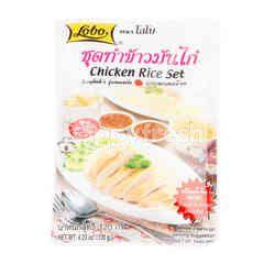 Lobo Chicken Rice Set