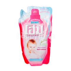 Home Baby Laundry Liquid Detergent