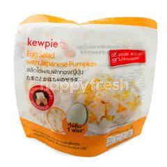 คิวพี สลัดไข่ผสมฟักทองญี่ปุ่น