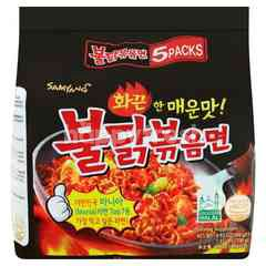 Samyang Hot Chicken Ramen Instant Noodles (5 Packets)