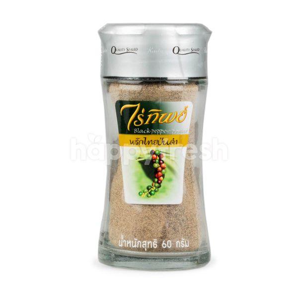 Raitip Ground Black Pepper